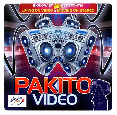 Pakito - Video (2006)