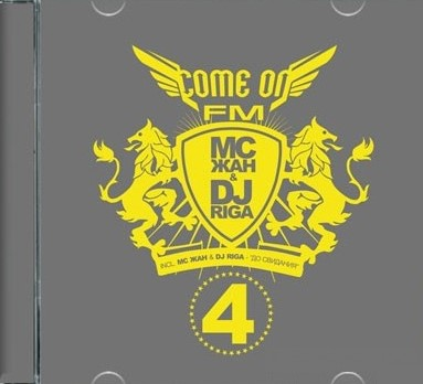 VA-Come On FM Vol.4