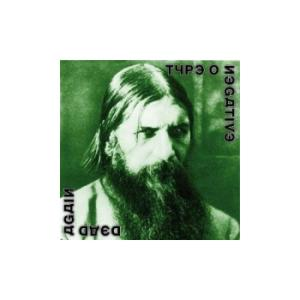 Type O Negative - Dead Again (Bonus CD) (2007)