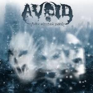 Avoid - Лики мёртвой зимы (2008)