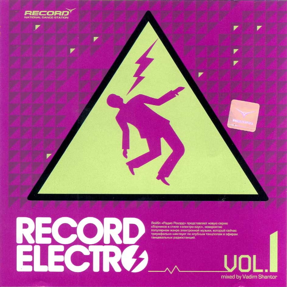 VA-Record Electro Vol.1 (2008)