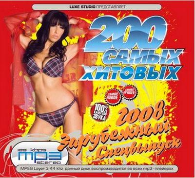 200 Самых Хитовых - Зарубежный Спецвыпуск (2008)