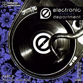 VA-Russian electronic department Part 3 (2008)