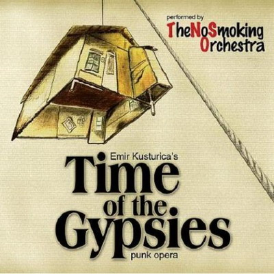 OST Time Of The Gypsies [Soundtrack] 2007