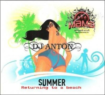 Dj Anton � Summer: Returning To A Beach (2008)