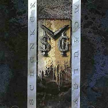 McAuley Schenker Group - MSG  (1992)