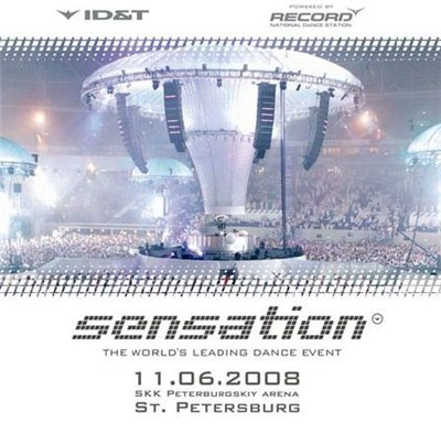 Sensation White @ St.Petersburg (11.06.08)