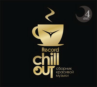 VA-Record Chill-Out 4 (2008)