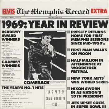Elvis Presley - The Memphis Record (1987)