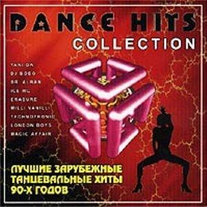 зарубежные танцевальные хиты 80 х слушать онлайн
