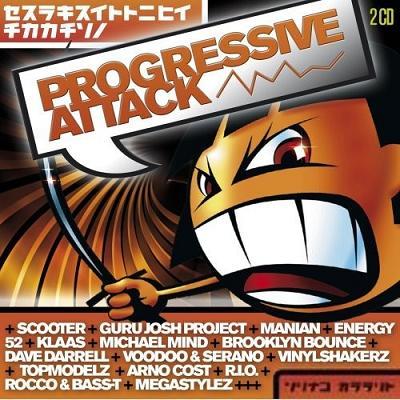 Progressive Attack (2008)