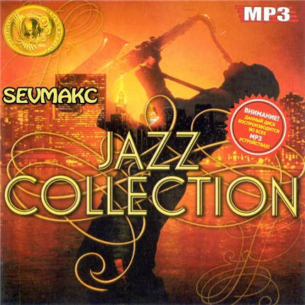 Jazz Collection (2009)