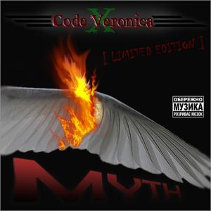 Code Veronica - Myth (Limited Edition) (2009)