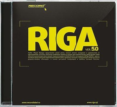 DJ Riga Ver.5.0 (2009)