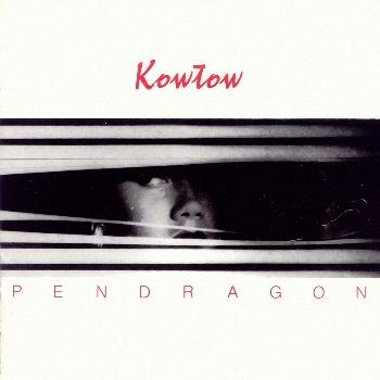 pendragon as good as gold: