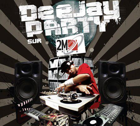 Dee Jay Party Vol 46 (2009)