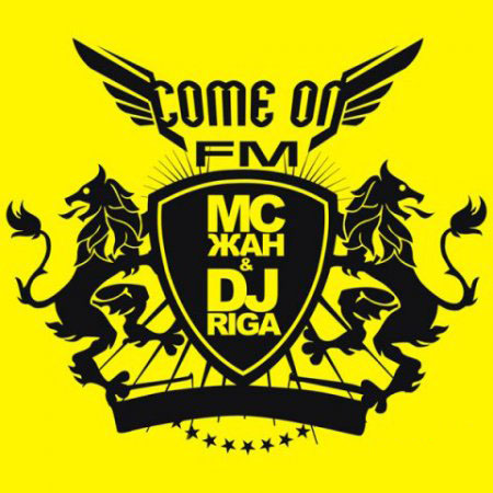 "Come on FM c MC ��� � dj RIGA [Rip ""����� Record""] (03.07.2009)"