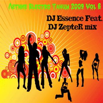 Летние Electro-Танцы 2009 Vol.6