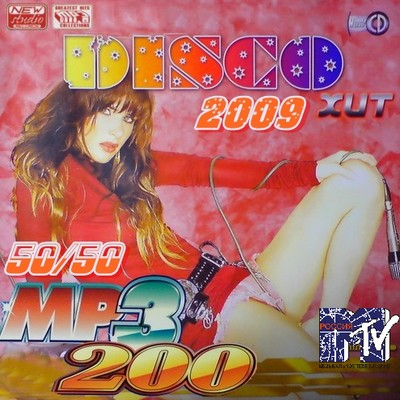 DISCO Хит (2009)