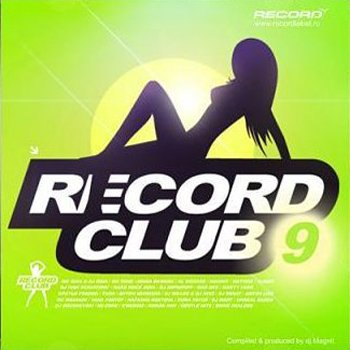 Record Club Vol.9 (2009)
