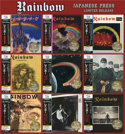 Rainbow (Japanese Press - Limited Release) 2008