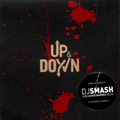 UP & DOWN: Halloween - mixed by dj Young (2009)