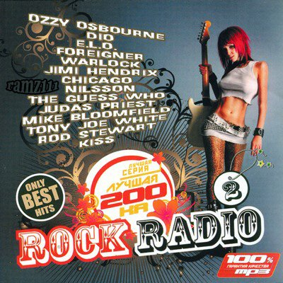 VA-������ 200-�� Rock Radio 2 (2009)