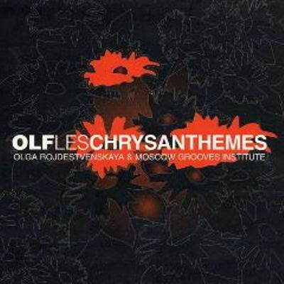 ����� �������������� & Moscow Grooves Institute - OLF Les Chrysanthemes (Extended Version) (2003)