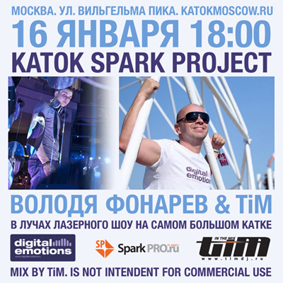 Dj TiM - KATOK Spark project (2010)