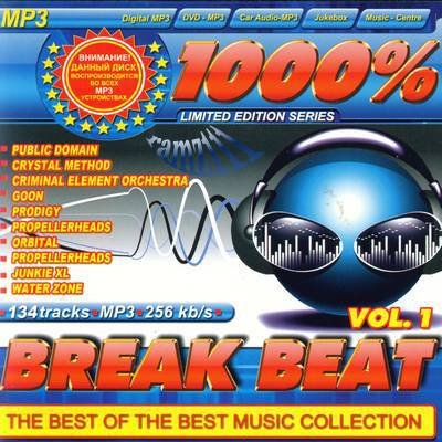 VA-1000% Break Beat (2010)