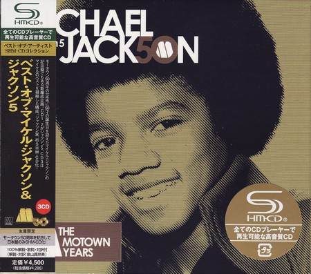 Michael Jackson & Jackson 5 - The Motown Years 50 (Japan 3CD Set) 2008