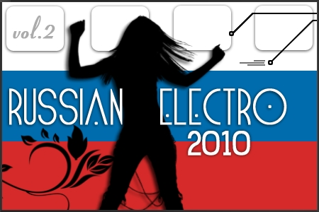 VA-Russian Electro 2010 (Vol.2)