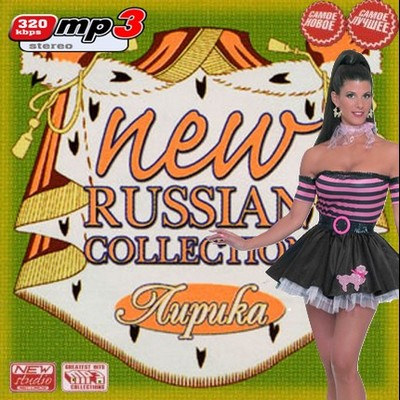 VA-New Russian Collection ������ (2010)