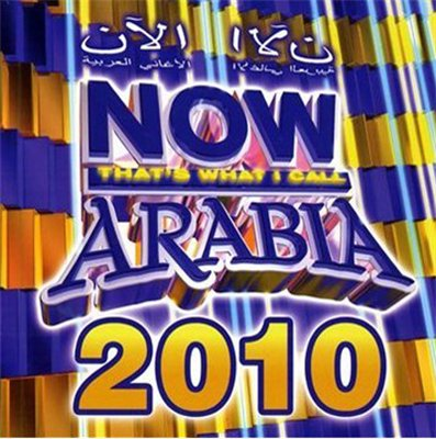 VA-Now Arabia 2010