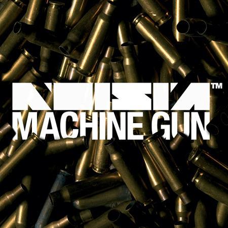 Dubstep Gun Музыку