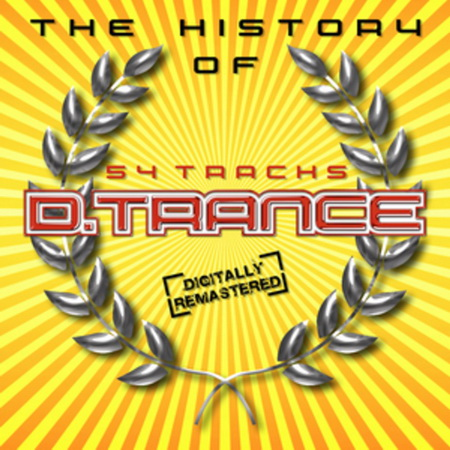 The History Of D Trance (2009)