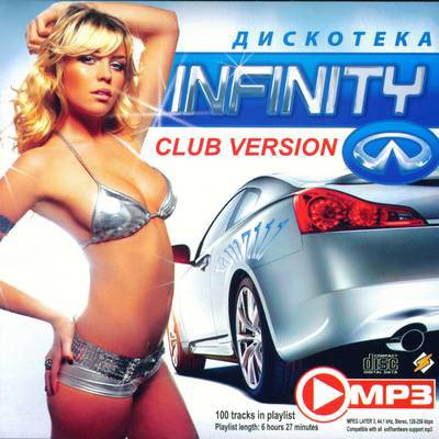 VA-��������� Infinity Club Version (2010)