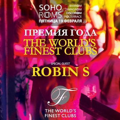 VA-SOHO ROOMS: ������ ���� The Worlds Finest Clubs - mixed by dj A.G. (2010)