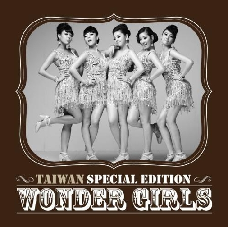 Wonder Girls - Taiwan Special Edition (2010)