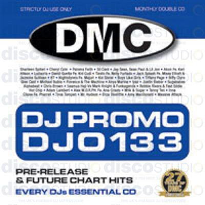 VA-DMC DJ Only 133 March (2010)