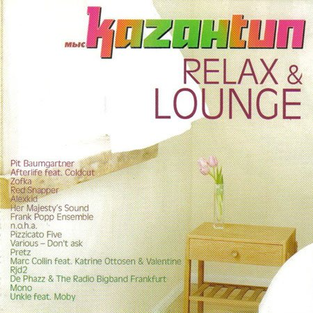 Kazantip - Relax And Lounge (2009)