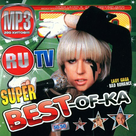VA-Super Best-Of-Ka от RuTV (2010)