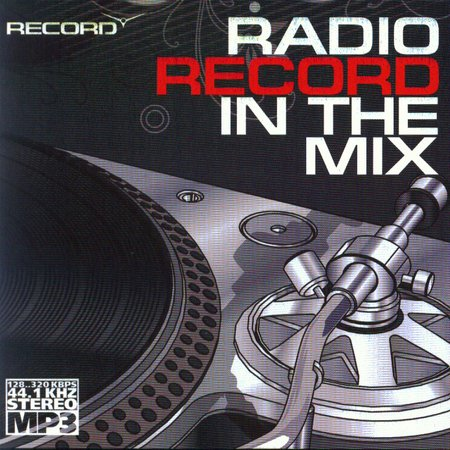 VA-Radio Record in the Mix (2010)