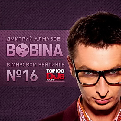 Bobina - RGC Podcast June 2010 (2010)