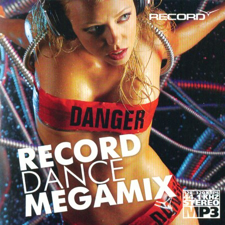 VA-Record Dance Megamix (2010)