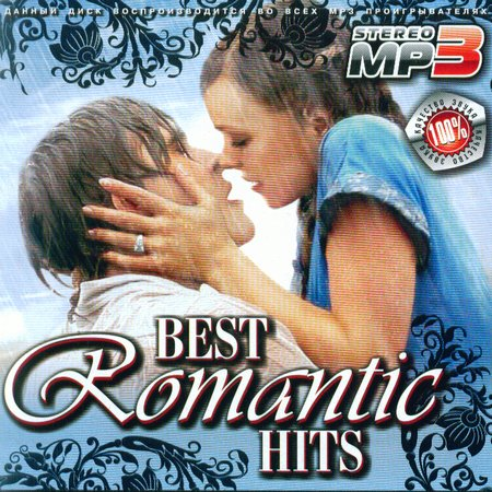 VA-Best Romantic Hits (2010)
