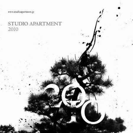 Studio Apartment - 2010 (2010)