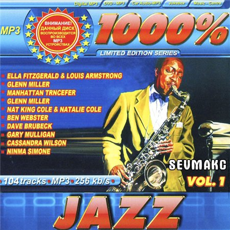 VA-1000% Jazz vol.1 (2010)