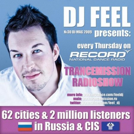 DJ Feel - TranceMission (24-06-2010)