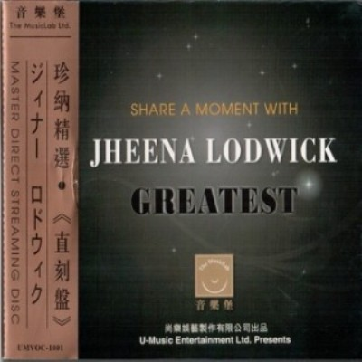 Jheena Lodwick - Greatest (2009)